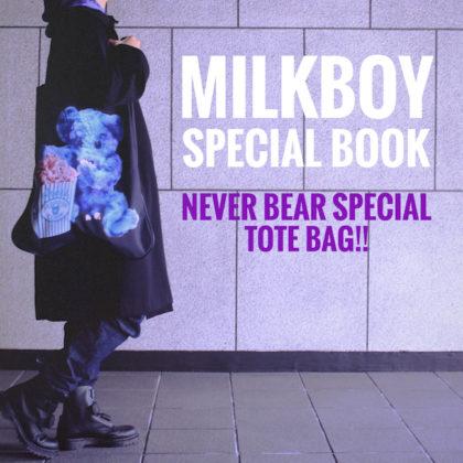 milkboyspecialbook
