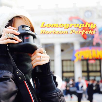 HorizonPerfekt