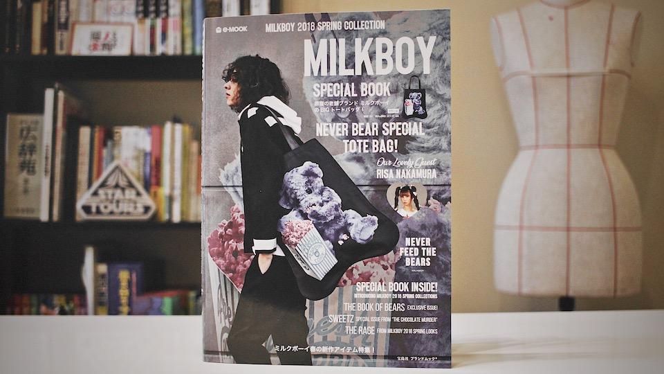 milkboy001